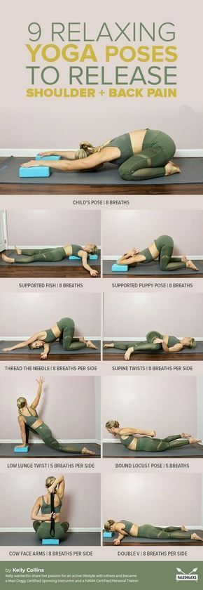 9 Relaxing Yoga Poses to Release Shoulder + Back Pain #fitnessyoga