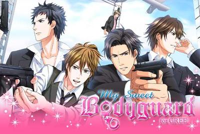 mobile otome game Anime, Bodyguard, Games
