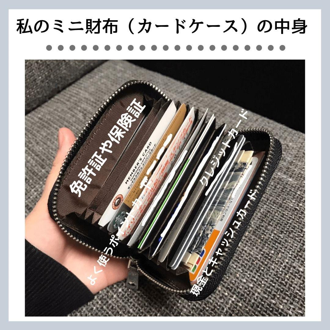 ミニ財布にするとお金が貯まる キャッシュレス決済をする財布の使い方 財布 ミニ財布 財布 カード