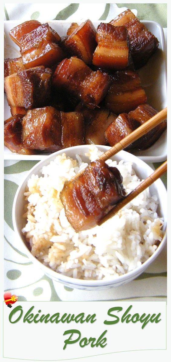 Okinawan Shoyu Pork | Recipe in 2019 | Food ideas | Shoyu