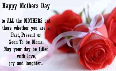 Quote For Mothers Day From Brother Sister Uncle Aunt Grandparents Relative Happy Mothers Day Wishes Happy Mothers Day Messages Mother Day Message