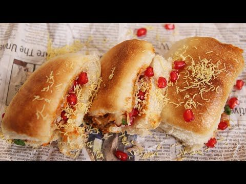 Dabeli popular indian street food recipe ruchis kitchen dabeli popular indian street food recipe ruchis kitchen youtube forumfinder Gallery