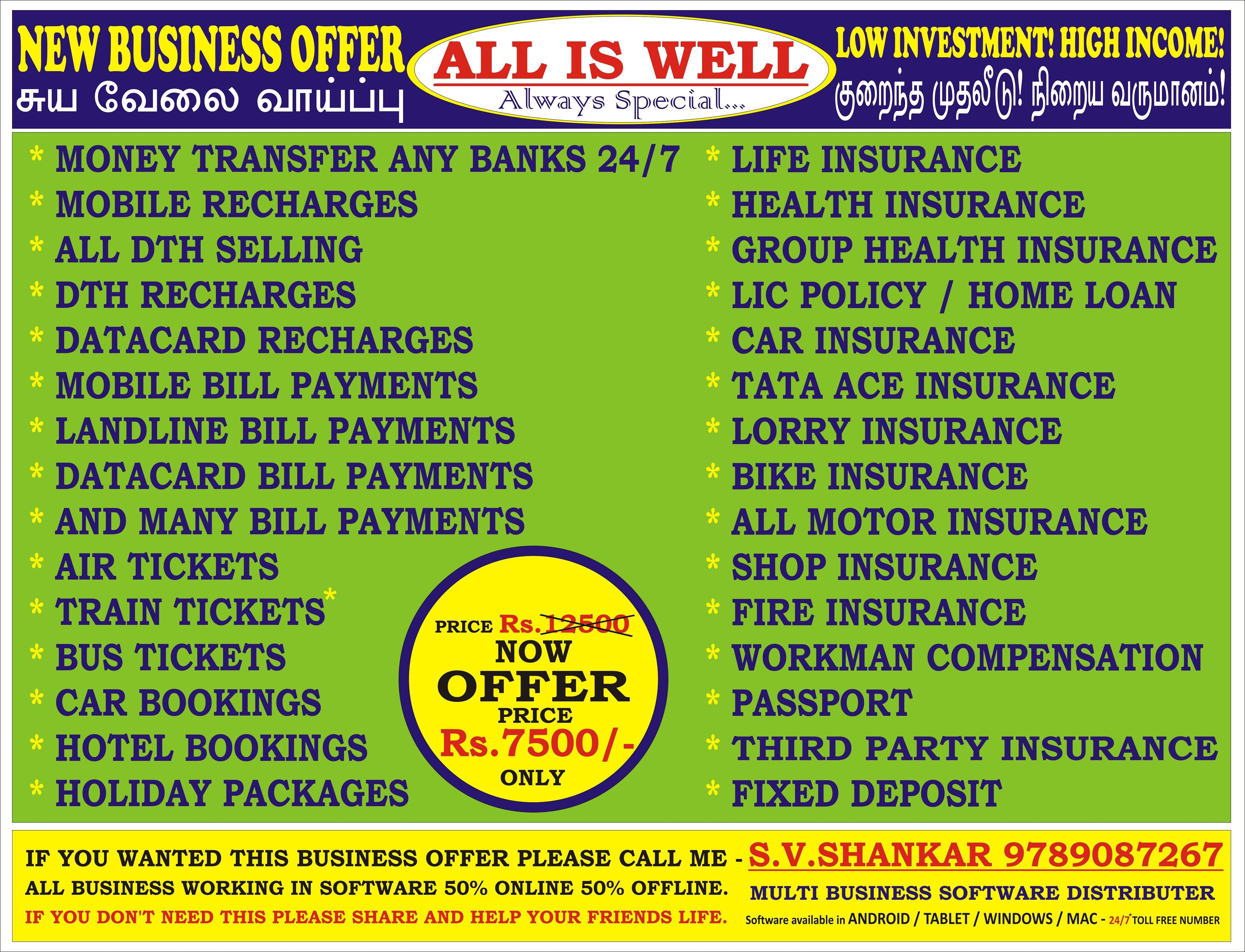NEW BUSINESS OFFER THAI PIRANTHAL VAZHI PIRAKKHUM... START