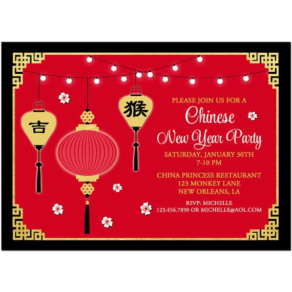 Asian Chinese Birthday Invitation Printable Or Printed With Free Shipping Chinese Lantern Collection Printable Birthday Invitations Chinese Birthday Chinese Party