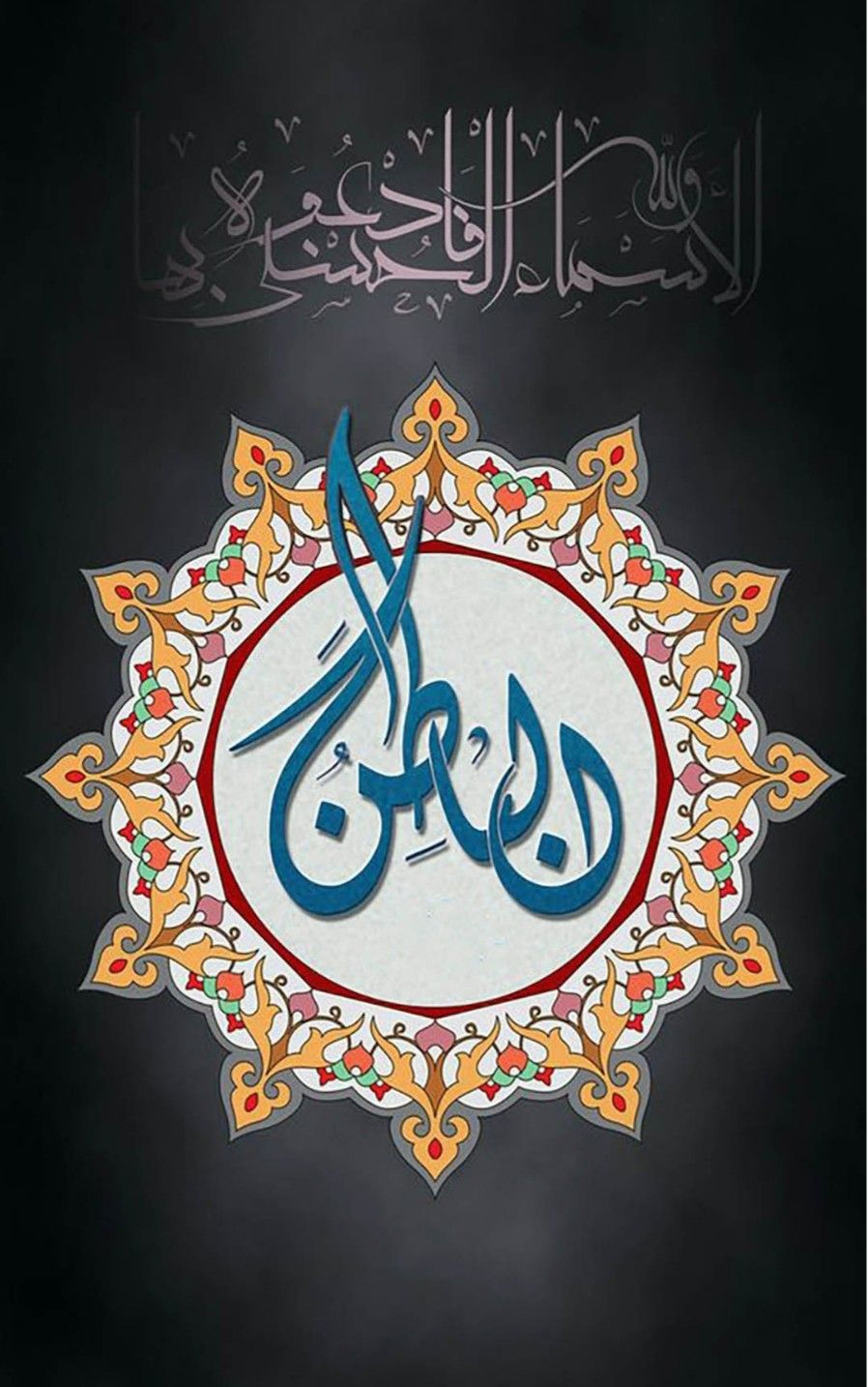 aayline çetin adlı kullanıcının İslami panosundaki Pin