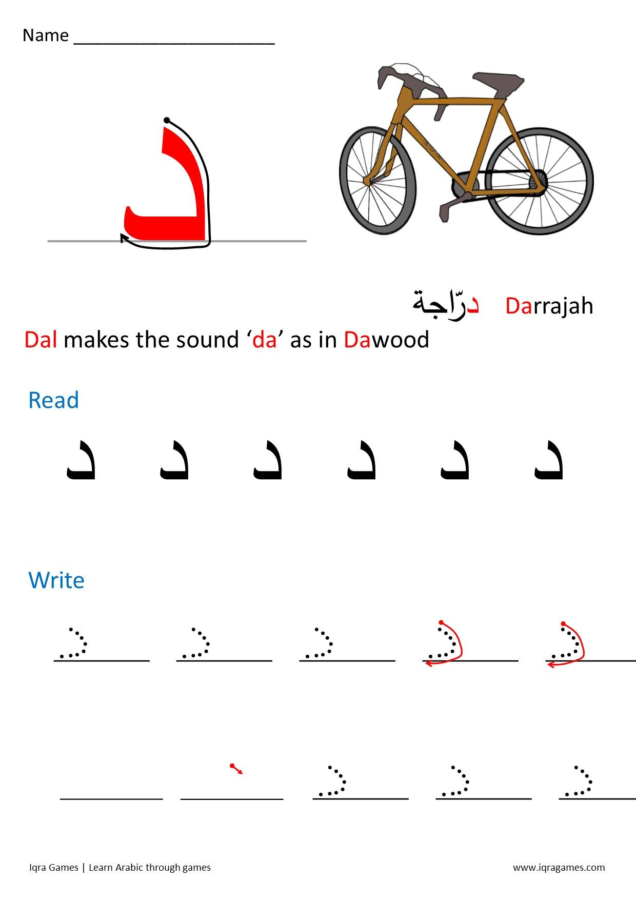 Alif Baa Trace & Write 1: Learn How to Write the Arabic ...