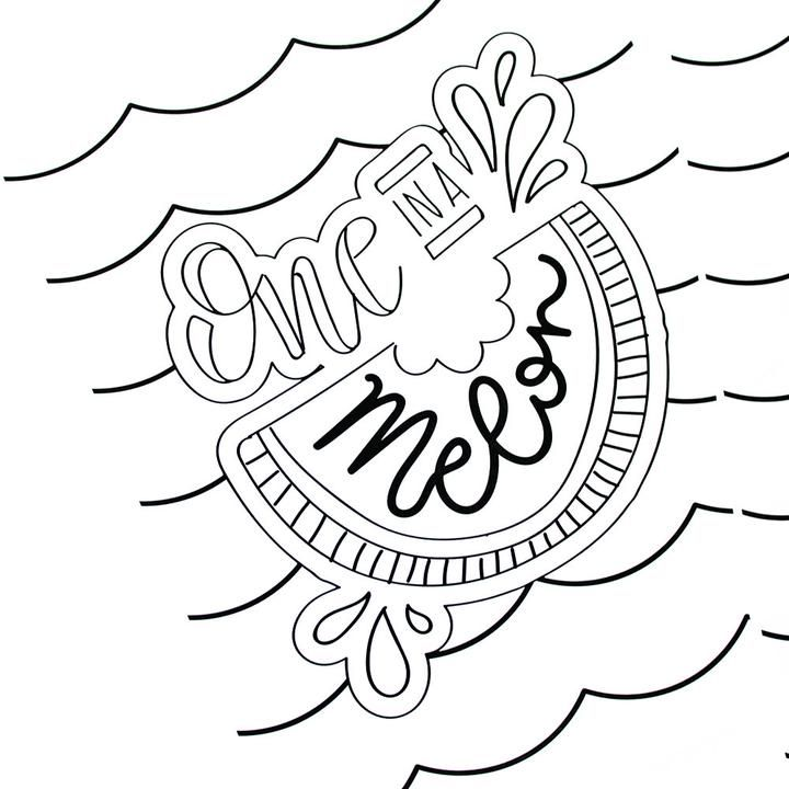 Gallery Summer Fun Coloring Pages is free HD wallpaper.