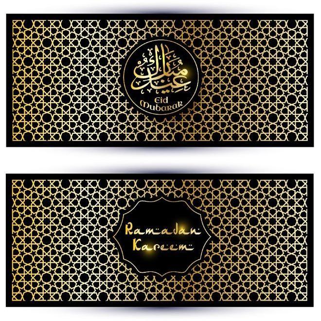 Eid Mubarak Awesome Banners Http Www Cgvector Com S Ramadan Ideeen