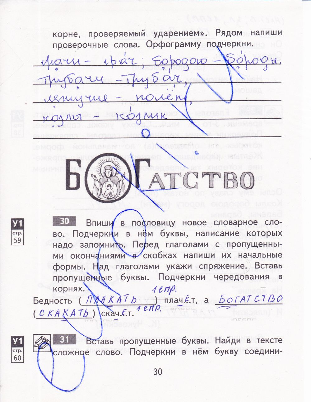 Гдз по математике 8 класс мордкович 12 издание онлайн списывай.ру