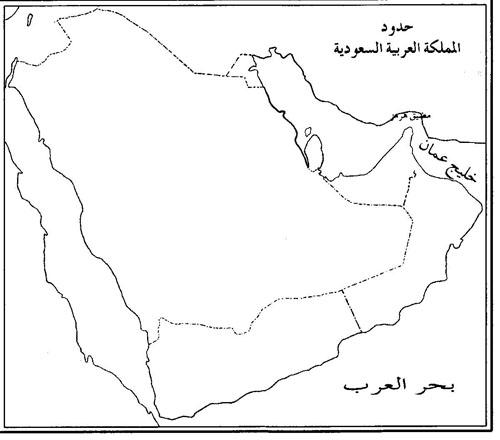 صورة خريطة المملكة العربية السعودية مفرغة Art