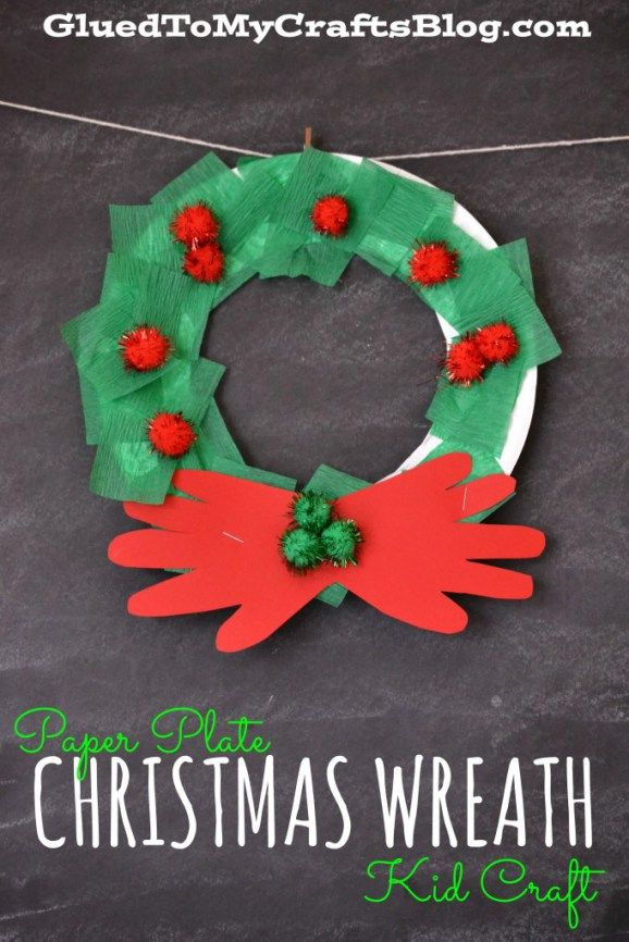 Paper Plate Christmas Wreath {Kid Craft} Wreaths and Craft