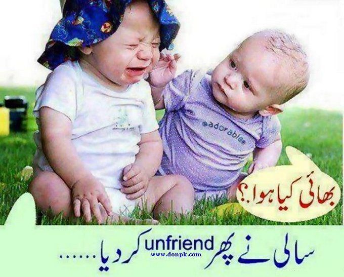 Child funny wallpapers photography pinterest baby pictures child funny wallpapers voltagebd Choice Image