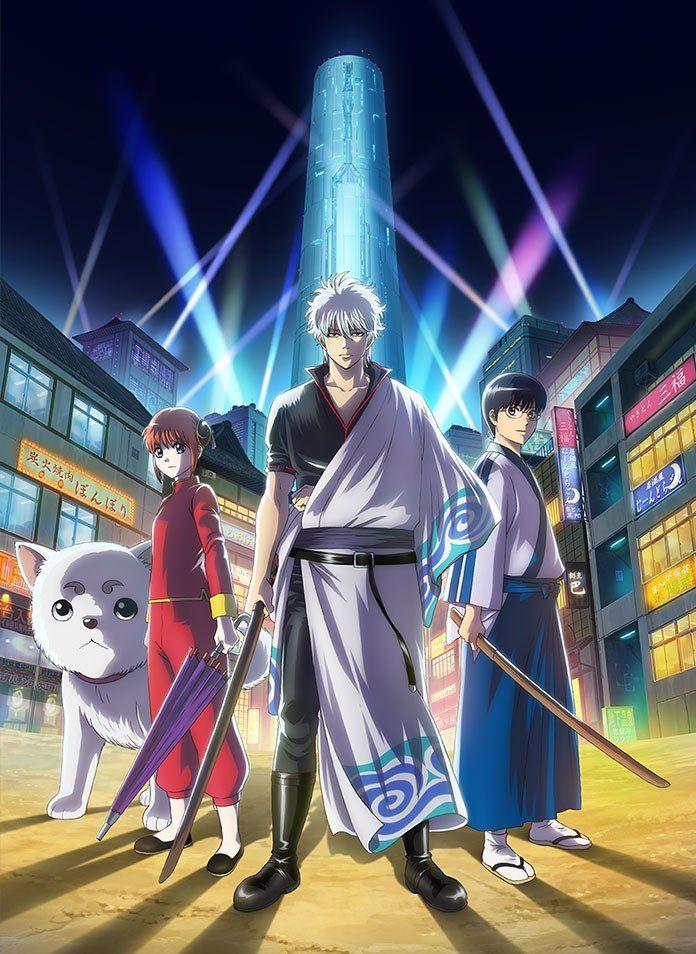 New Staff Visual Unveiled For Gintama 2017 Anime Herald 2017 Anime Anime Crunchyroll