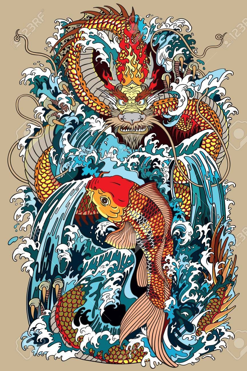 Golden Dragon And Koi Carp Fish Which Is Trying To Reach The Dragon Illustration Japanese Tattoo Art Dragon Tattoo Sketch