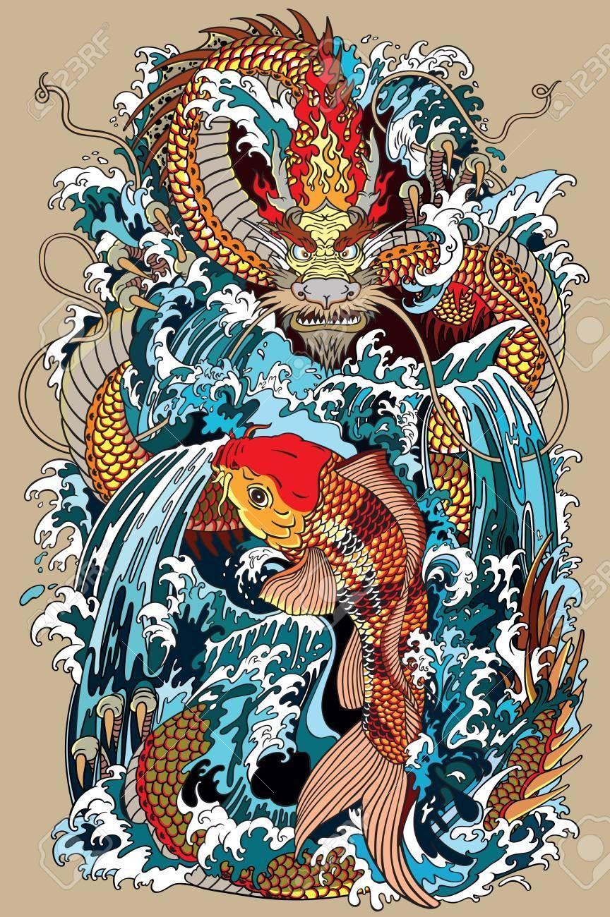 Stock Vector in 2020 Dragon illustration, Japanese