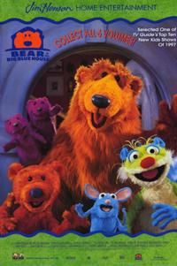 Bear In The Big Blue House Promotion Big Blue House Blue House