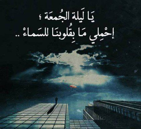Siii Ell Naciri Siiinacir Beautiful Morning Messages Islamic Pictures Some Funny Jokes