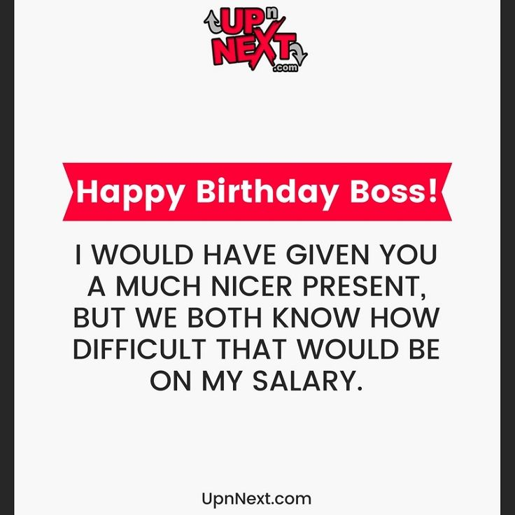 Happy Birthday Wishes To My Boss Quotes: Birthday Wishes For Boss 2017