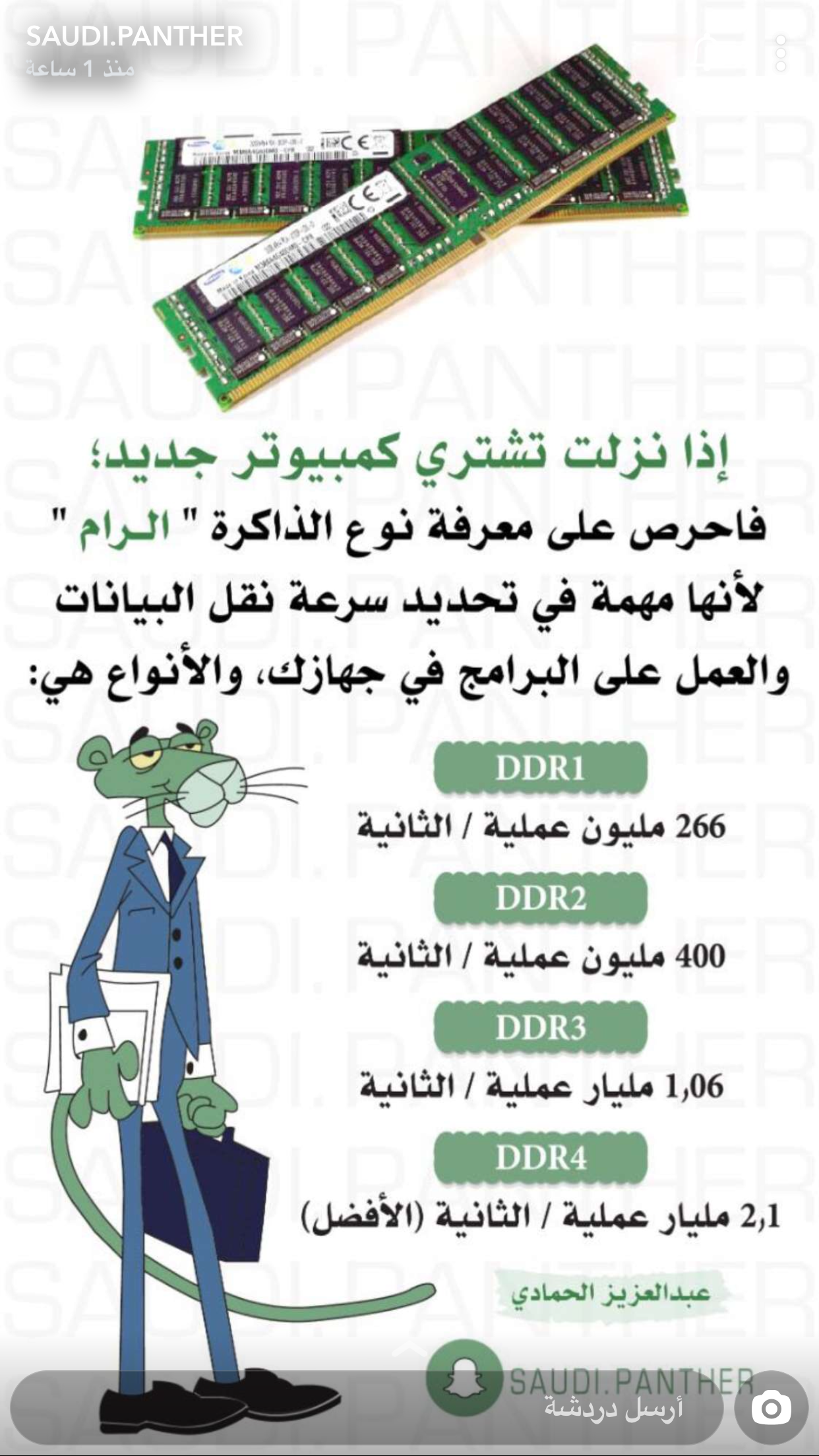 Pin By Bssoma Alagha On Computer Learning Websites Computer Learning Computer Science Programming