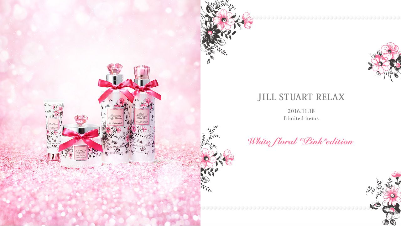 JILL STUART Beauty 公式サイト Floral, Beauty hacks, Pink