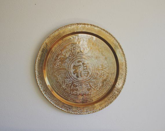 Extra Large Brass Tray Large Brass Wall Plate Large Brass Tray Made