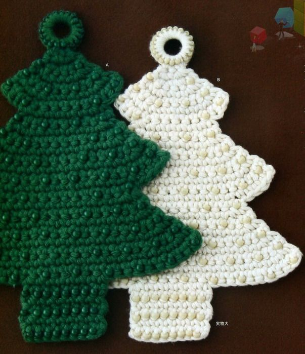 Motivos solo de navidad en crochet patrones crochet - Aplicaciones en crochet ...