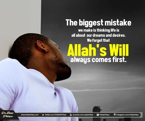 "Dr. Bilal Philips on Twitter: ""Allah's plan is better than your dreams. #Pray #hope #Faith #Islam https://t.co/lIxF7Szug0"""