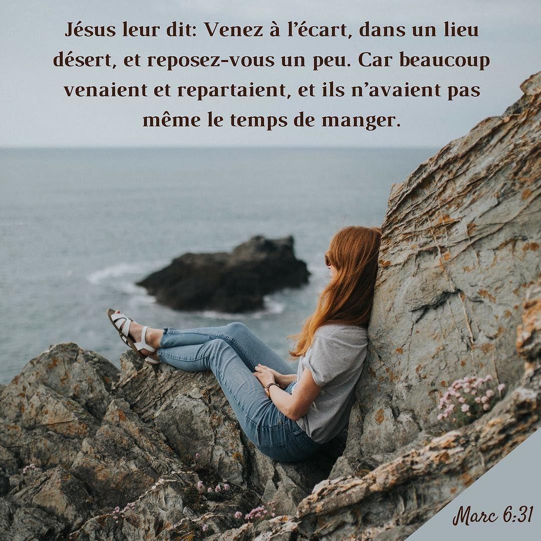 La bible verset illustr marc 6 31 j sus leur dit venez l 39 cart dans un lieu secret et - Reposez vous dans un hamac design ...