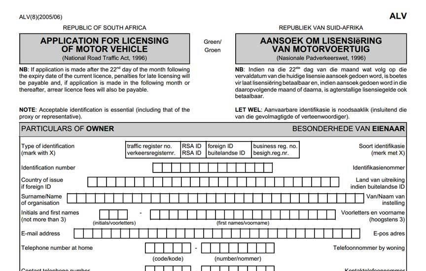 Application Form For Renewal of Motor Vehicle License Disc Car - ledger form
