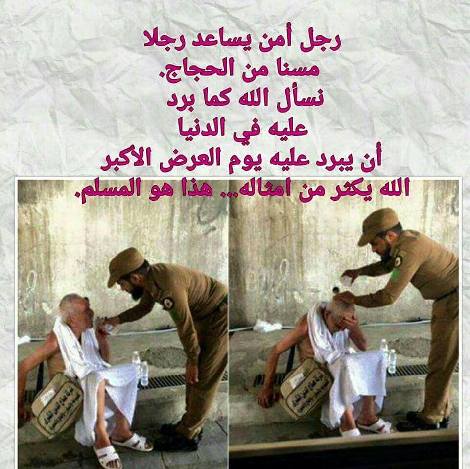 جزاه الله خيرا My Pictures Sayings No Worries