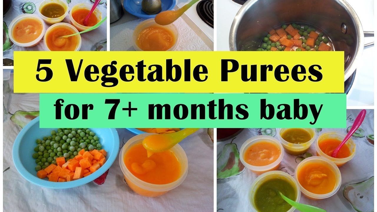5 vegetable purees for 7 months baby stage 2 homemade