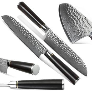 2018 Kitchen Knives Brand 7 inch Santoku Knife Japanese