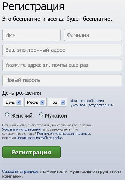 Fejsbuk Vhod Facebook Moya Stranica Https Www Facebook Com Fejsbuk Katalog Statej Vhod Fejsbuk Zimnie Kartinki