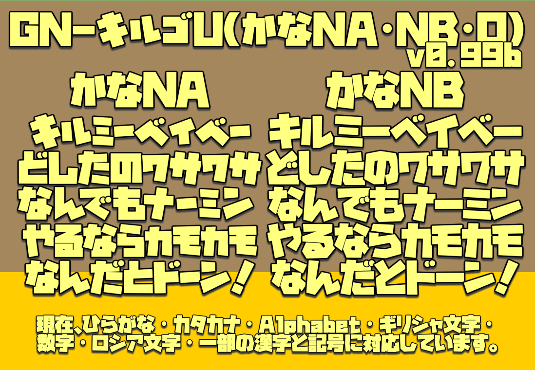キルゴ・キルゴu | フォント | pinterest | fonts
