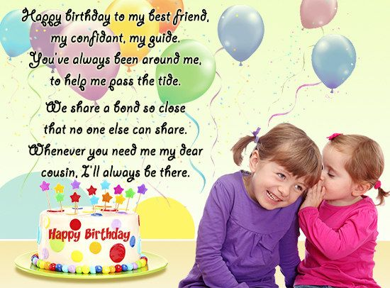 Happy Birthday Wishes Wallpapers For Cousins – Birthday Greetings for Cousins