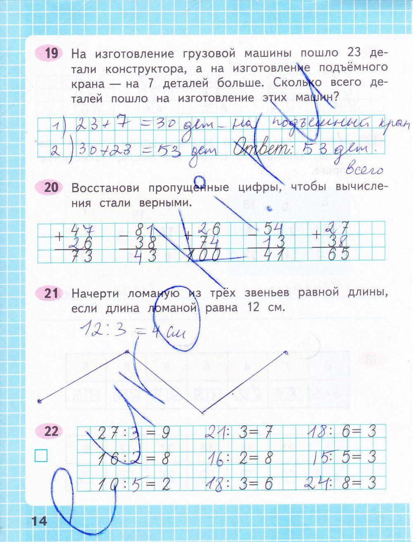 Н.п.гаврусейко проверочные работы по неорганической химии ответы 8 класс