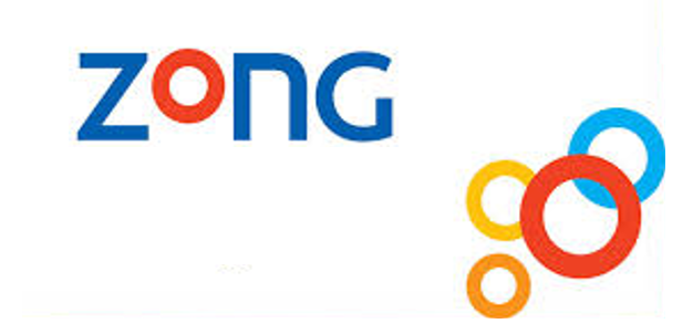 Zong Balance Share Code 2020 Dial 828 To Share Share Balance With Your Family Friend Or Any Other Dears Who Use Zong Net In 2020 Coding Shared Services Networking