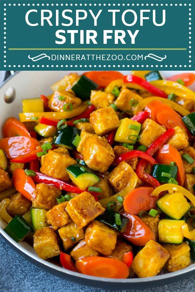 Tofu Stir Fry Recipe | Crispy Tofu | Tofu and Vegetables | Vegetable Stir Fry #tofu #vegetarian #stirfry #zucchini #dinner #meatless #dinneratthezoo #healthystirfry