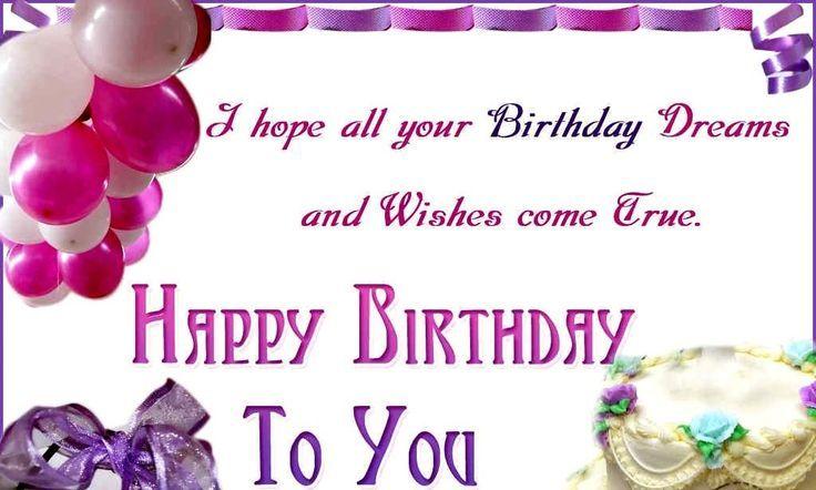 Birthday Wishes Pic Happy Birthday Images Happy Birthday Fun Birthday Wishes And Images