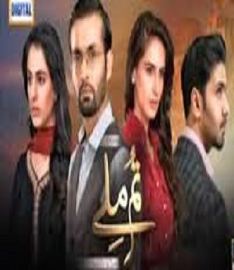 Tum Milay Episode 5 on Ary Digital 8th August 2016