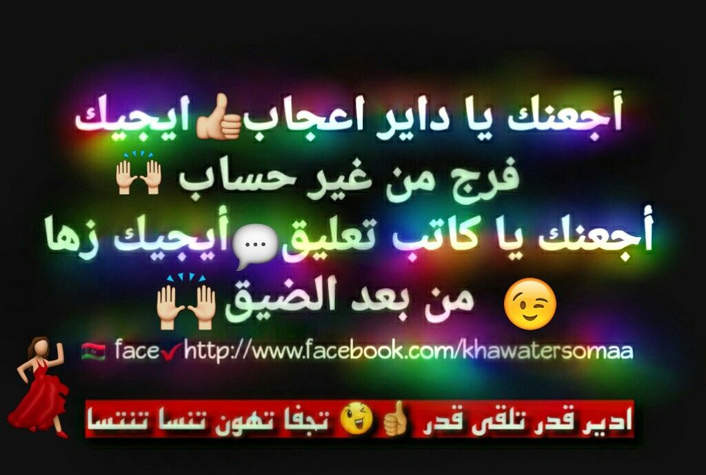 Pin On شتاوي اغاني