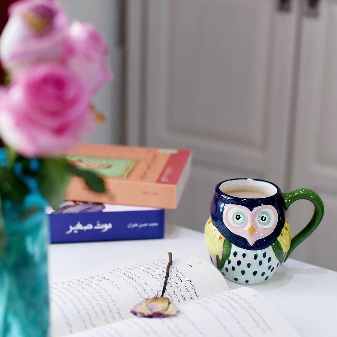 ㅤإفعل ما يجعلك سعيدا وصاحب من يجعلك مبتسما ㅤ ㅤ By Whm 89 ㅤ Chosen By Rawasi ㅤ التقييم مـن 5 ㅤㅤㅤㅤ تـاقـزات لنشر Instagram Posts Glassware Love Time