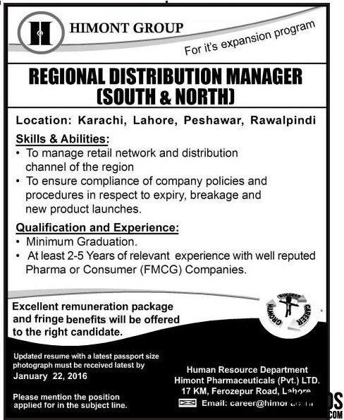 Himont Pharmaceuticals Private Limited Lahore Jobs Jobs In Pakistan Karachi Lahore Rawalpindi Islamabad Peshawar Published Jobs In Pakistan Job Ads Job