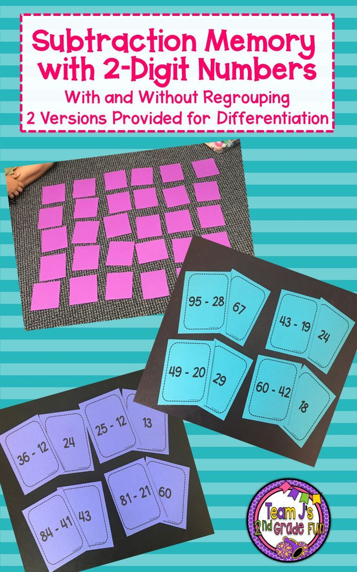 Subtraction Memory with 2-Digit Numbers - With and Without ...