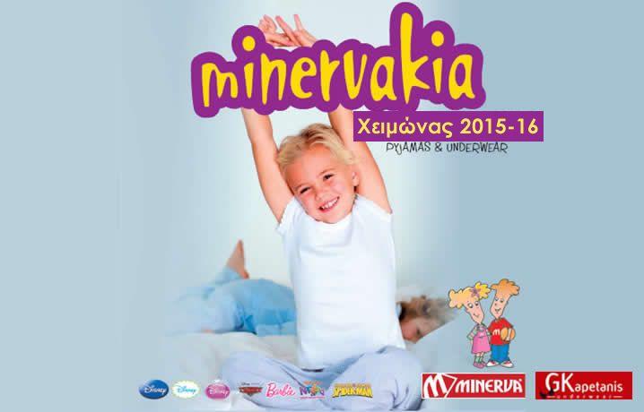 26f1f2ac57c παιδικά εσώρουχα φορμάκια cars dora mickey disney 2014-15 | Παιδικά ...