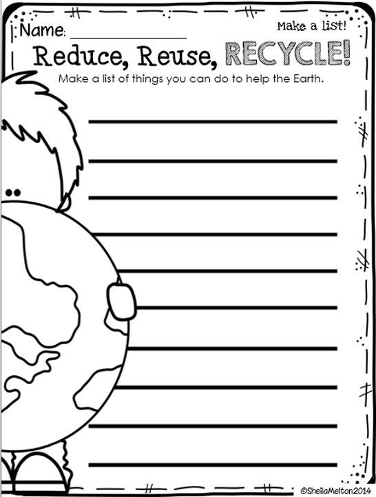 Reduce Reuse Recycle Earth Day April 22 Earth Day