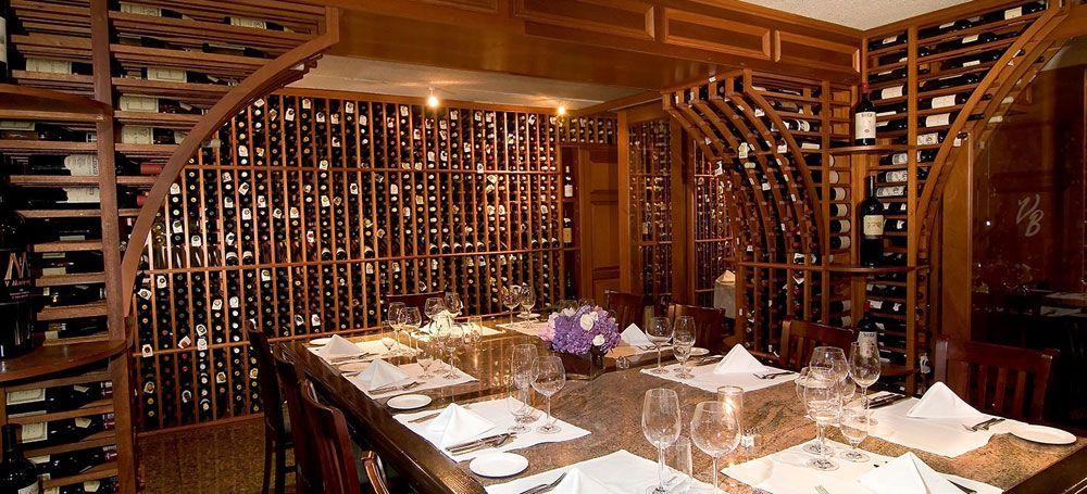 wine cellar design ideas - Wine Cellar Design Ideas