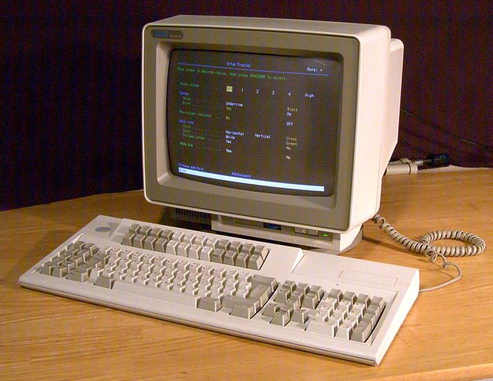 IBM 5250 Terminal | 30 Years Working in Technology in 2019