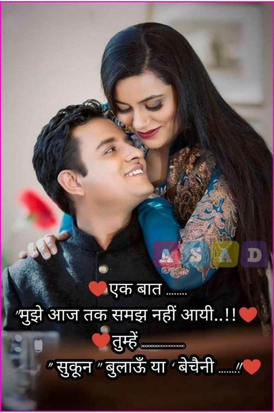 Pin by Iqrar Ansari on Quotes Beautiful quotes, Lines quotes