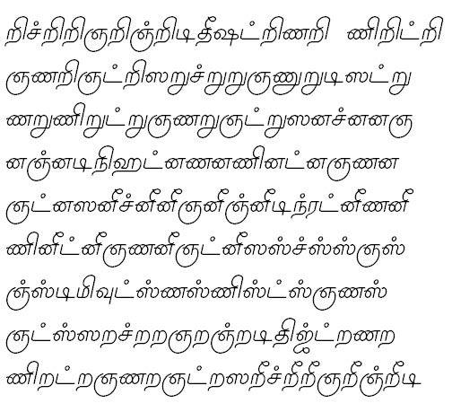 TAU_Elango_Priyanka Tamil Font | Tattoos | Unicode font
